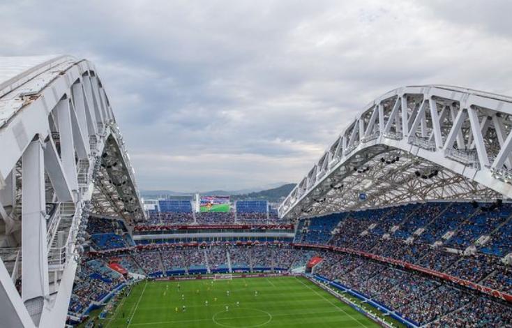 """""""Fisht Stadium"""""""