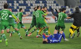 Luan me KUKËSIN të enjten, federata i bën nderin e madh Torpedo Kutaisi-it